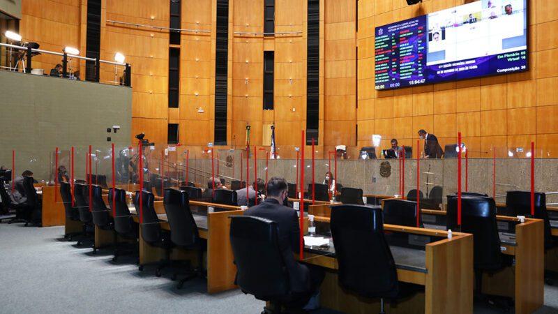 Definição dos membros da Mesa Diretora da Assembleia ocorre nessa próxima segunda (1º)